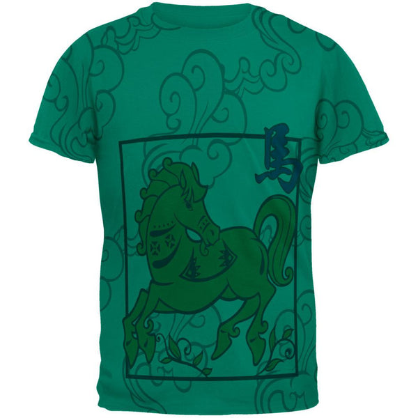 Chinese New Year Horse All Over Jade Green Adult T-Shirt