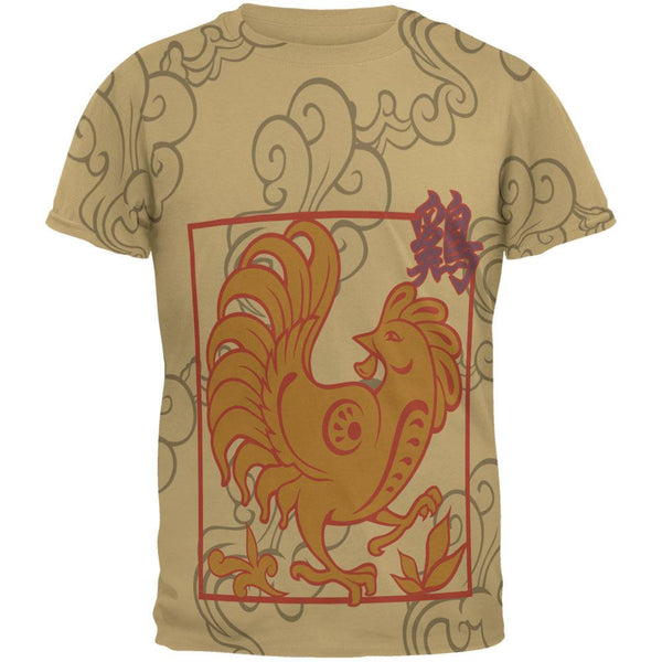 Chinese New Year Rooster All Over Tan Adult T-Shirt