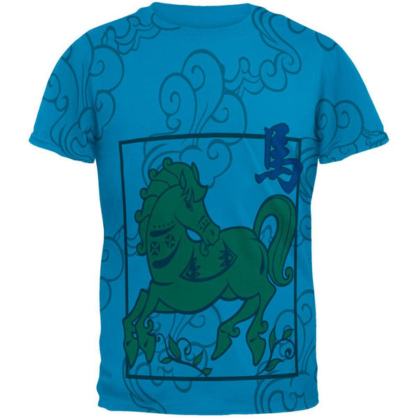 Chinese New Year Horse All Over Sapphire Blue Adult T-Shirt