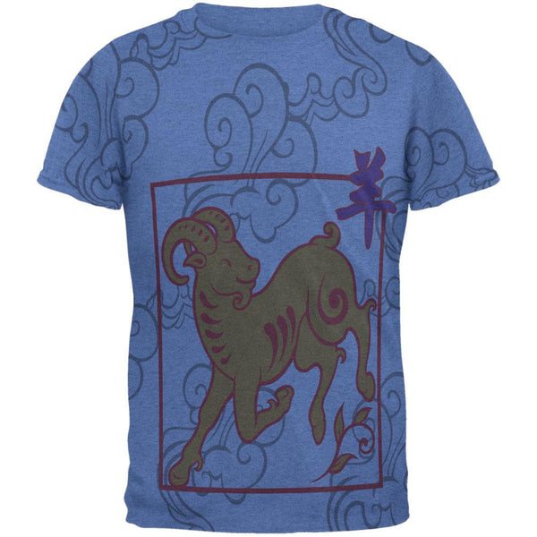 Chinese New Year Ram All Over Heather Blue Adult T-Shirt