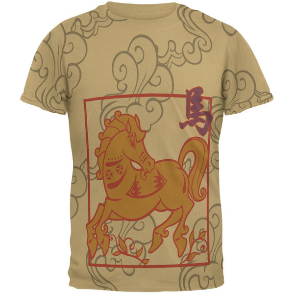 Chinese New Year Horse All Over Tan Adult T-Shirt