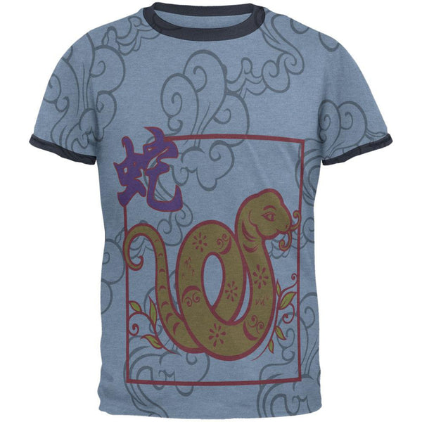 Chinese New Year Snake All Over Heather Blue-Navy Men's Ringer T-Shirt