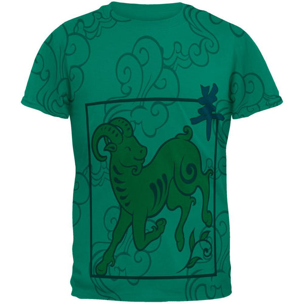 Chinese New Year Ram All Over Jade Green Adult T-Shirt