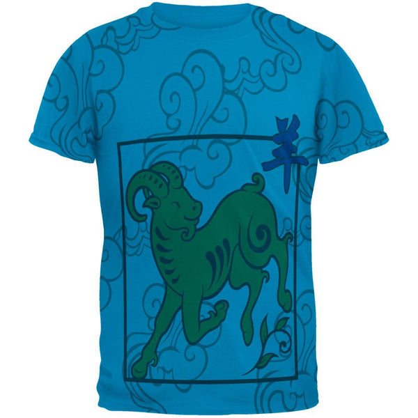Chinese New Year Ram All Over Sapphire Blue Adult T-Shirt