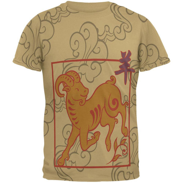 Chinese New Year Ram All Over Tan Adult T-Shirt