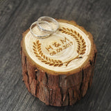 Wooden Custom Ring Box - SALE LAB