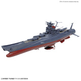 Space Battleship Yamato 1/1000 Scale Model Kit