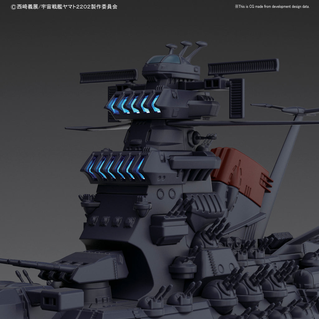 Space Battleship Yamato 1/1000 Scale Model Kit | Videguy Collectibles