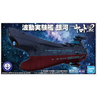 Star Blazers - #08 Wave Motion Experimental Ship Ginga - Bandai Mecha Collection Model