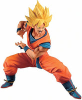 Bandai - Dragon Ball - Our Goku No. 1 Super Saiyan Son Goku (Ultimate Variation) - Ichiban Figure