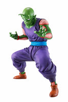 Dragon Ball Z - Piccolo - Ichibansho Figure