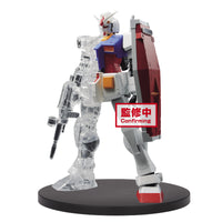 Mobile Suit Gundam Internal Structure Rx-78-2 Gundam Weapon Ver. (Ver.A)