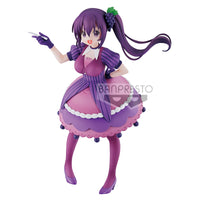 IS THE ORDER A RABBIT?? LIZE PVC FIGURE