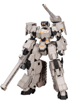 FRAME ARMS TYPE32MODEL1/KAI REMODELING GOU-RAI MODEL KIT