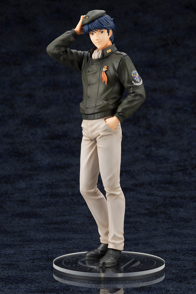 Legend of the Galactic Heroes Yang Wen-Li ArtFX J