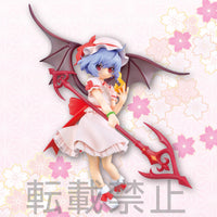 Touhou Project: Remilia Scarlet Figure