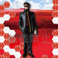 Rebuild of Evangelion: New Theatrical Edition Premium Figure Gendo Ikari