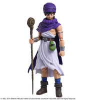 Dragon Quest V: Hand of the Heavenly Bride Bring Arts Hero