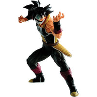 Dragon Ball Heroes Ichiban Figure - The Masked Saiyan