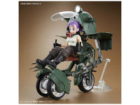 Bandai Figure-Rise Mechanics - Dragon Ball Z - Bulma's Variable No. 19 Bike