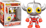 Funko Television Pop - Ultraman - Father of Ultra