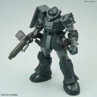 Bandai HGUC 1/144 - The Origin - Act Zaku (Kycilla's Forces)