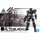 30 Minute Missions - #13 Eexm-17 Alto Black - Model Kit