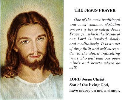 The Jesus Prayer Laminate Holy Card- DISCONTINUED