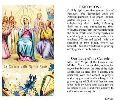 Pentecost Laminate Holy Card DISCONTINUED
