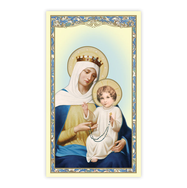 The Mysteries of the Rosary Holy Card Laminate