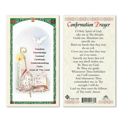Confirmation Prayer Laminate Holy Card