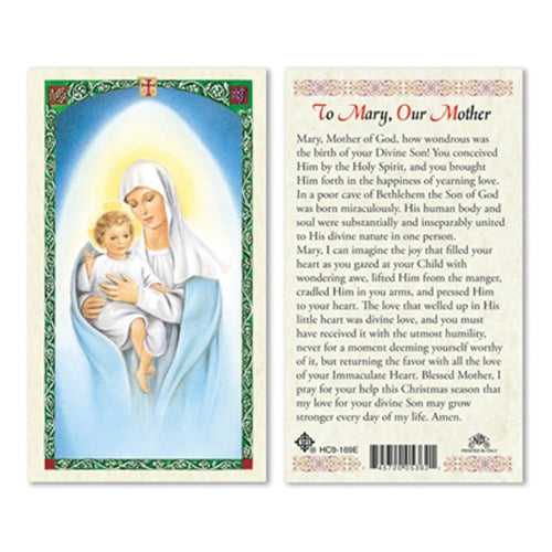 To Mary, Our Mother Laminate Holy Card