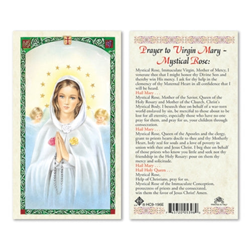 Prayer  to the Virgin Mary-Mystical Rose: Laminate Holy Card
