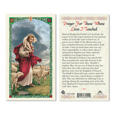 Prayer For Those Whose Lives I Touched  Laminate Holy Card