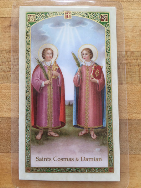 St. Cosmas & Damian Patrons of Surgeons and Doctors Laminate Holy Card
