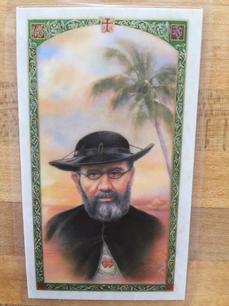St. Damien of Molokai Laminate Holy Card