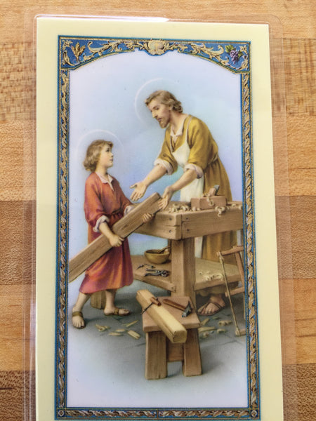 St. Joseph Patron Saint of Workers Laminate Holy Card
