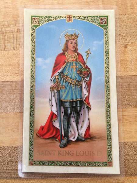 St. Louis King of France Laminate Holy Card
