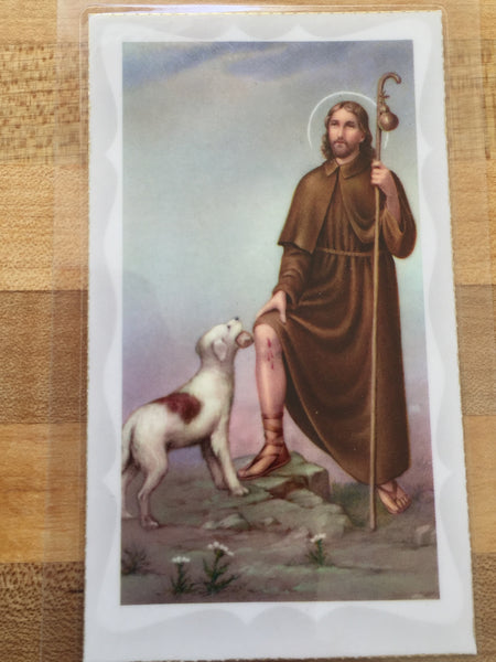 St. Rocco Laminate Holy Card