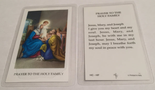 Prayer to the Holy Family Holy Card Laminate