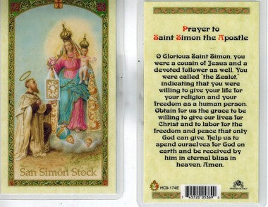 St. Simon the Apostle Holy Card Laminate