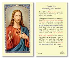 Prayer for the Enshrining The Picture Holy Card Laminate