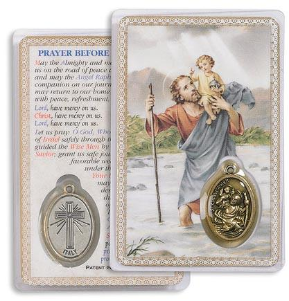 St. Christopher Motorist Prayer Holy Card with Medal