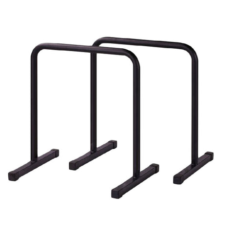 High Training Parallette Bars