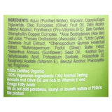 Giovanni Hair Care Products 2chic Body Lotion - Ultra-Moist Avocado and Olive - 8.5 fl oz