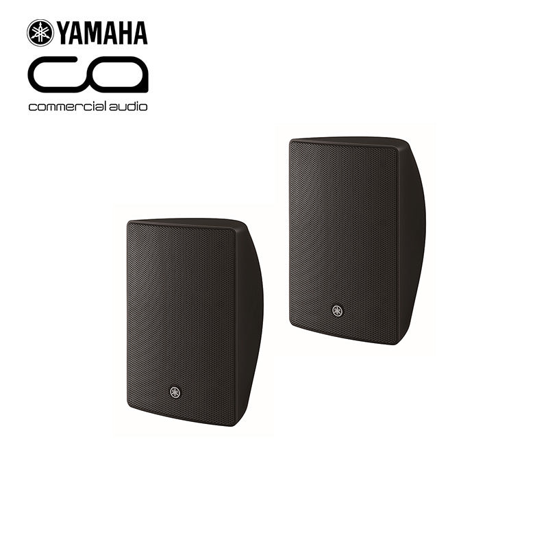 "Yamaha VXS5 5.25"" On Wall Speakers - Black"