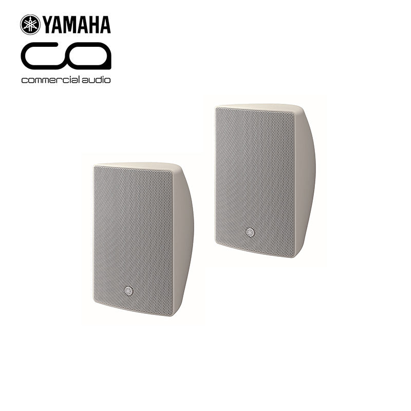 "Yamaha VXS5 5.25"" On Wall Speakers - White"