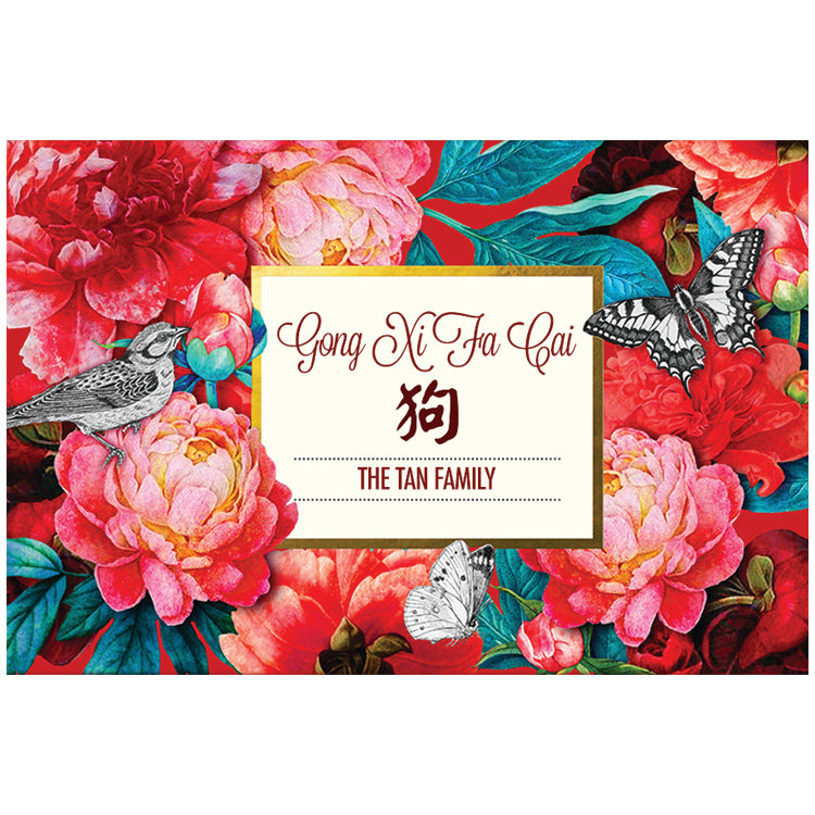 Floral Chinese New Year Gift Tag