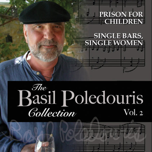 BASIL POLEDOURIS COLLECTION VOL. 2: PRISON FOR CHILDREN -SINGLE BARS