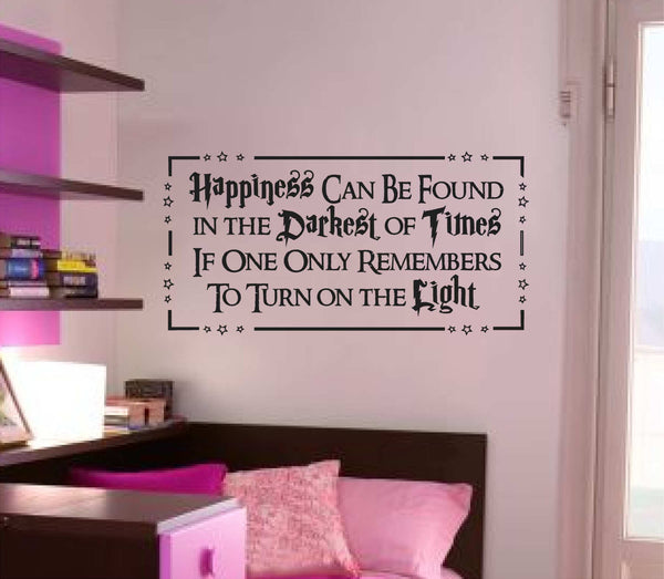 Happiness Can Be Found in the Darkest of Times. . . Harry Potter Quote Inspired VInyl Decal for Walls, Windows and More!